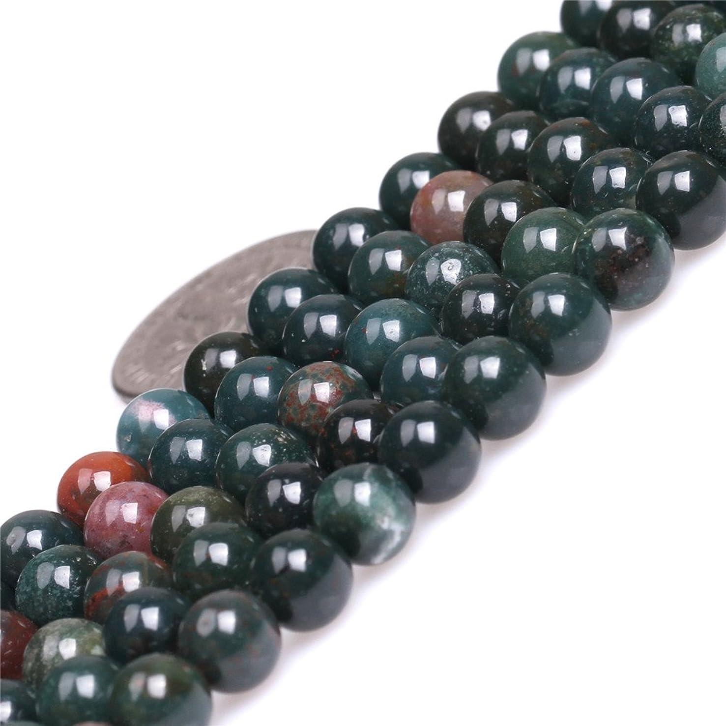 Blood Stone Beads for Jewelry Making Natural Gemstone Semi Precious 6mm Round Dark Green 15