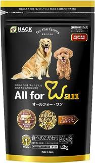 All for Wan(オールフォー・ワン)エネジア機能性プラス+ ドライ ドッグフード 全犬種 全年齢 子犬 成犬 1.6kg 国内 国産 安心 グルテンフリー 穀物 無添加 乳酸菌 チキン ドックフード 犬