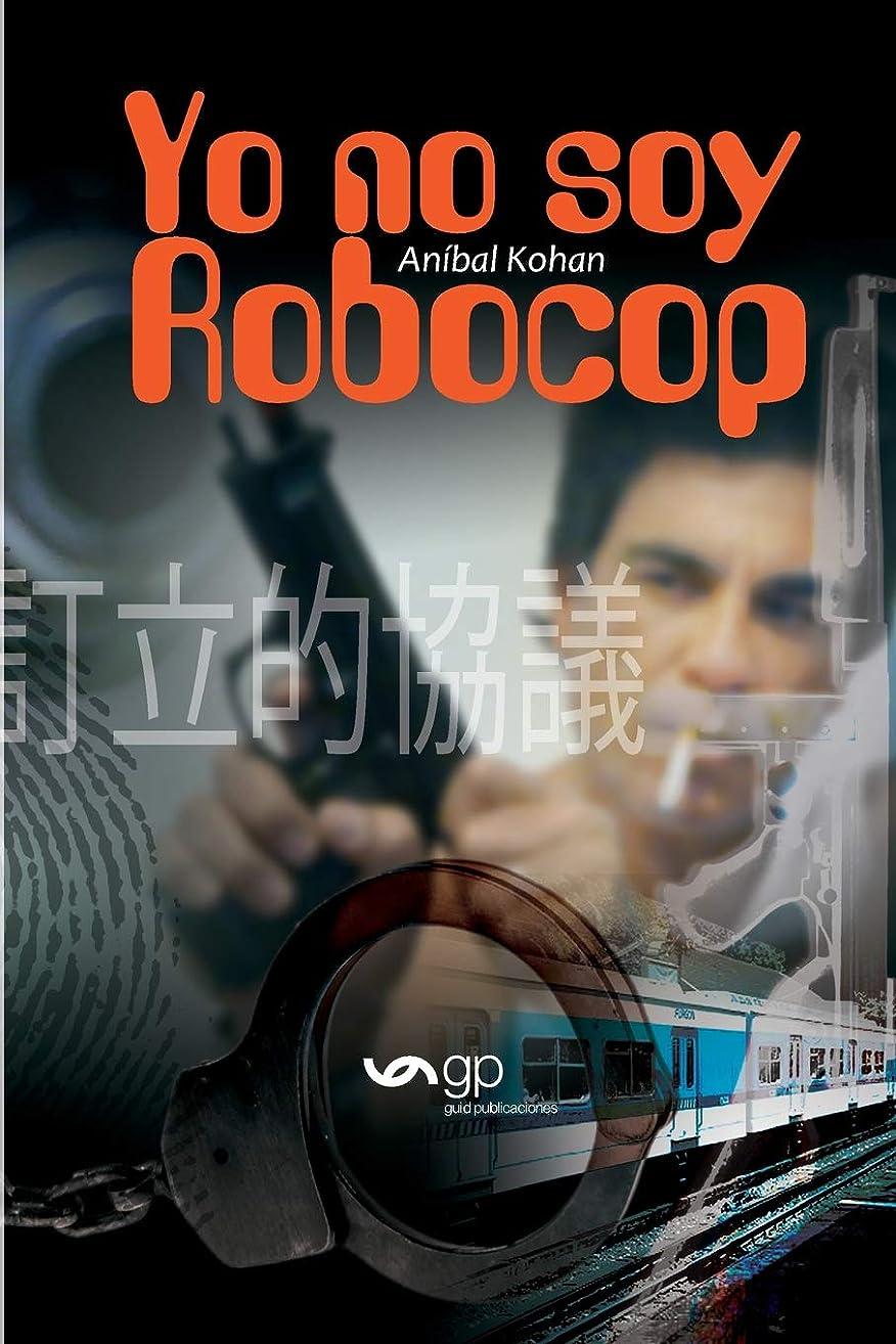 バラエティ沈黙仕えるYo no soy Robocop