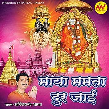 Maya Mamta Dur Zai