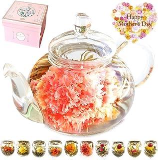 母の日のプレゼント 人気 誕生日 ギフト 花咲くお茶 カーネーション茶 工芸茶10種類 と ティーポット 優雅セット ギフト お茶&茶器セット RIMTAE
