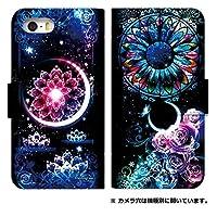 手帳型 スマホケース [iPhone7] ケース 0114-B. ステンドグラスローズ アイフォン 7 ケース カバー おしゃれ 人気 アイフォン セブン カバー