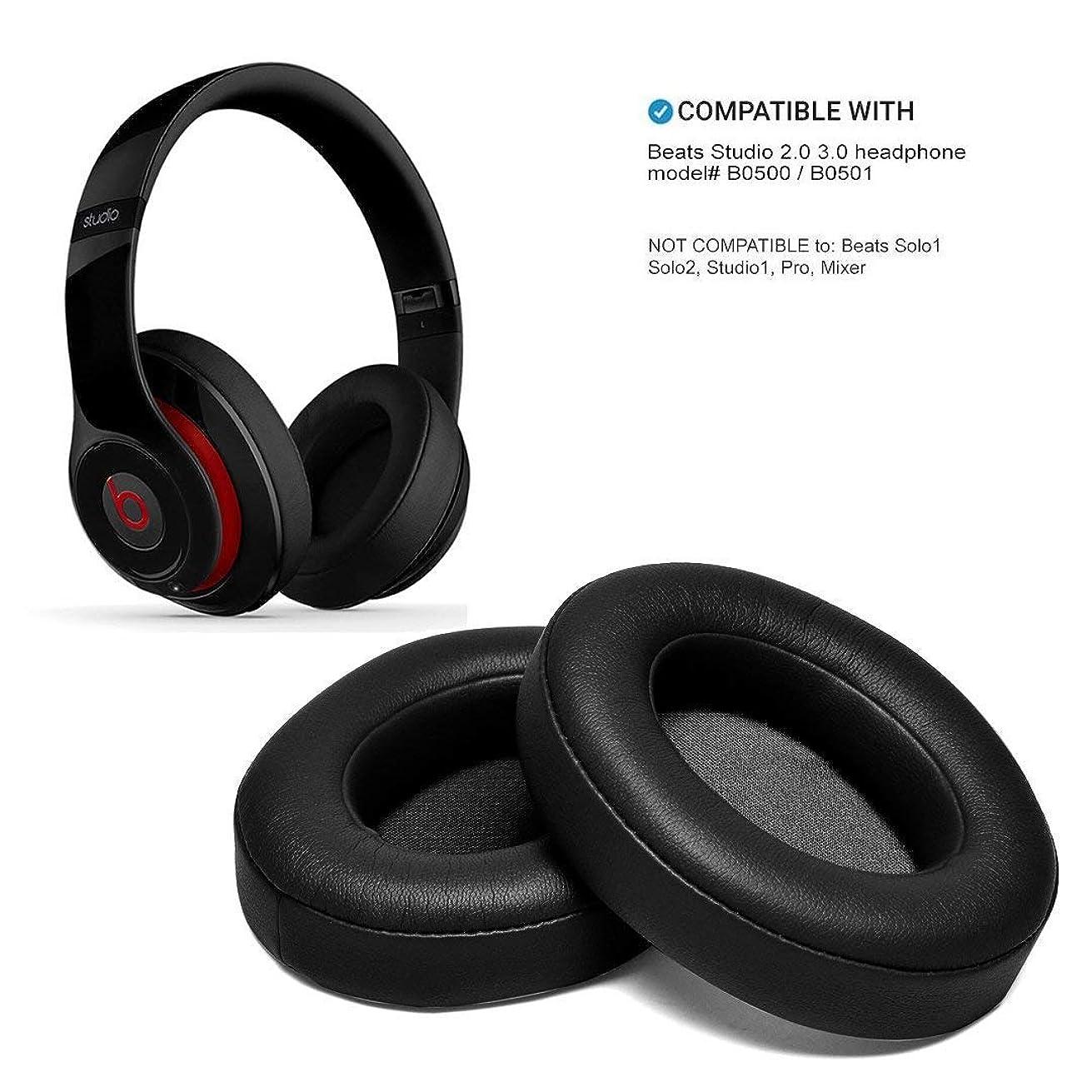 電気一元化するキャッチAGPtEK イヤーパッド 交換用イヤークッションStudio 2.0 Wired/Wireless B0500 / B0501 & Beats Studio 3.0 対応 音漏れ防止 外音遮断 取り付け簡単 粘着力が強くて 装着感がいい 耐用 柔軟[黒]