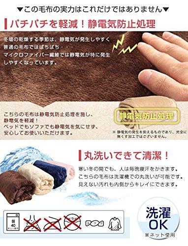 『昭和西川 マイクロファイバー毛布 洗えるフランネルタッチ シングル 140×190cm ブラウン 20700004 12AM 【64572】』の7枚目の画像