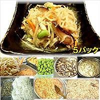 切干大根の炊き合わせ 5食 惣菜 お惣菜 おかず 惣菜セット 詰め合わせ お弁当 無添加 京都 手つくり