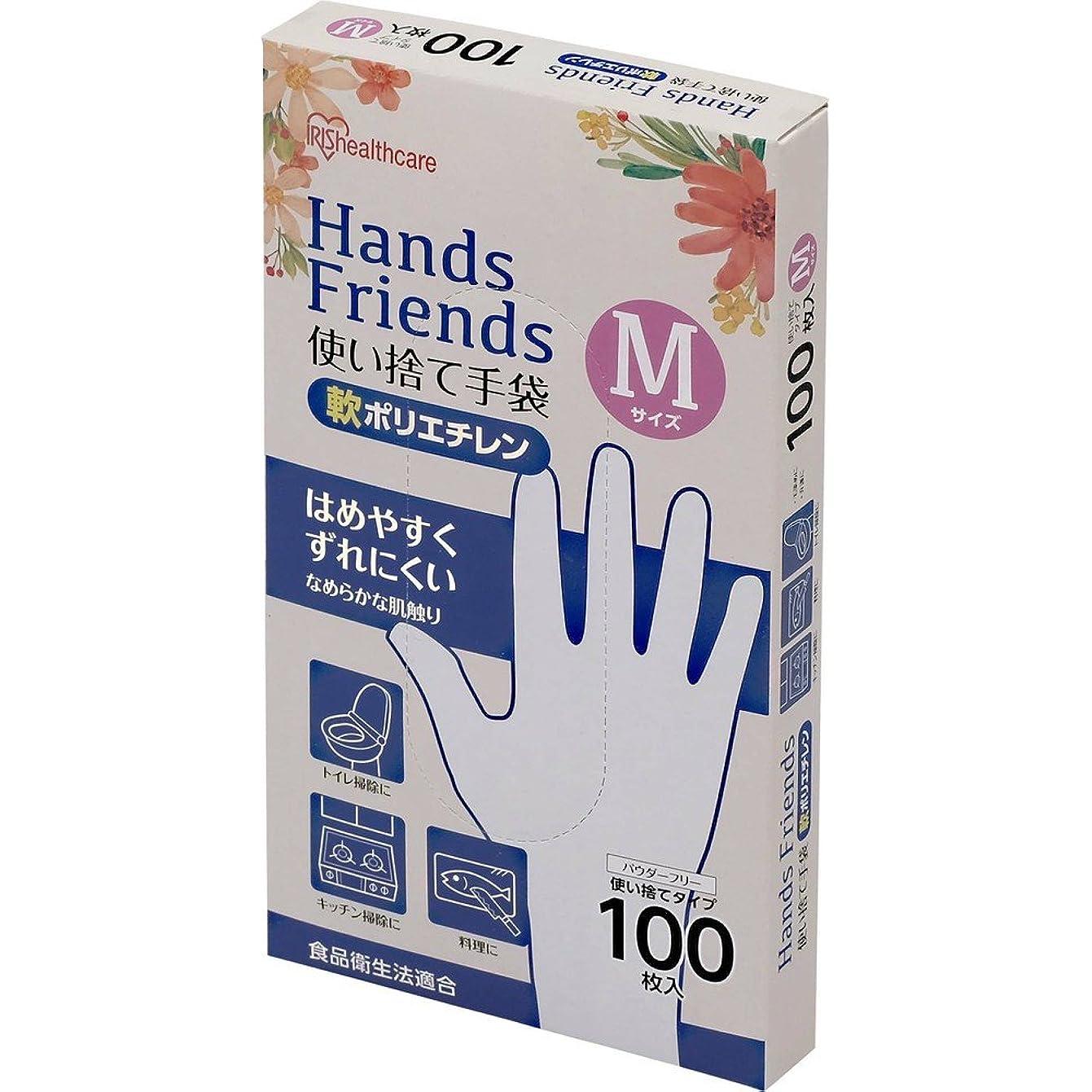 大学院鳥フック使い捨て手袋 軟ポリエチレン手袋 Mサイズ 粉なし パウダーフリー クリア 100枚入