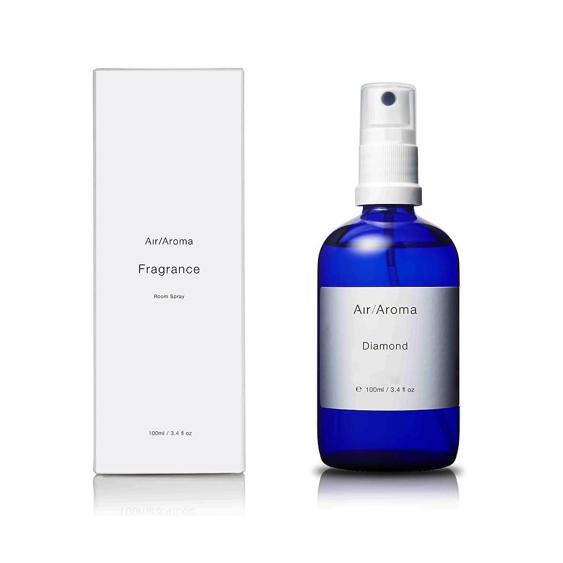 粘性の支援寛容エアアロマ diamond room fragrance (ダイアモンド ルームフレグランス) 100ml