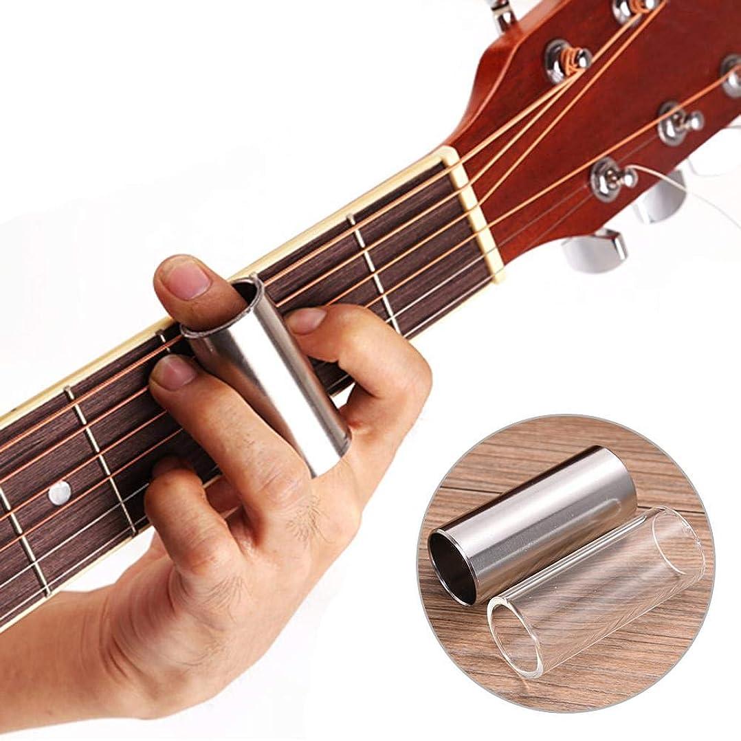ピストルマトン時制Kingsie ギタースライド スライドバー ギター アクセサリ ガラス製 ステンレス製 6cm 2個セット