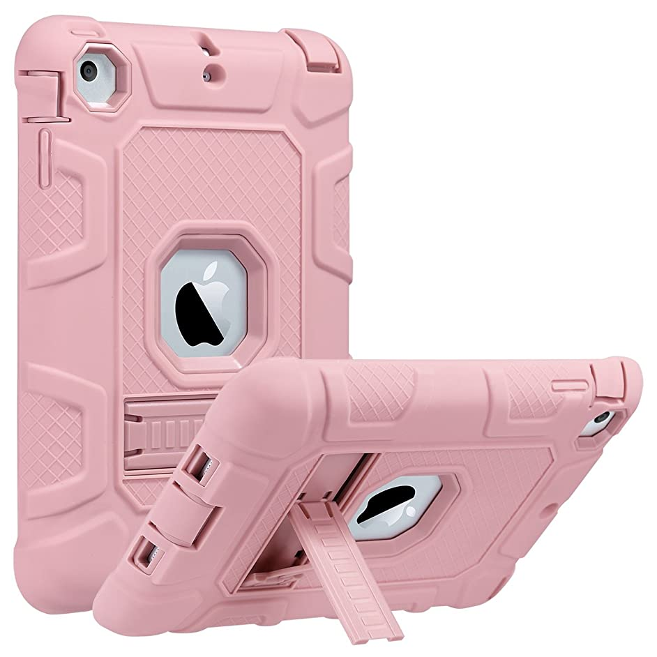ULAK iPad Mini Case, iPad Mini 2 Case, iPad Mini 3 Case, iPad Mini Retina Case, Three Layer Heavy Duty Shockproof Protective Case for iPad Mini 1/2/3 with Kickstand (Rose Gold+Rose Gold)
