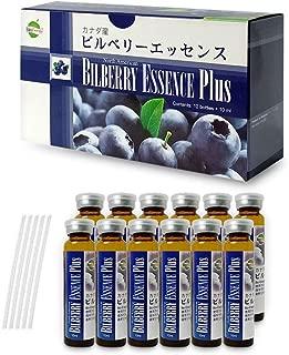 1 Box North American Bilberry Essence Plus, Bio Energy