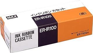 マックス インクリボン タイムレコーダ用 黒 ER-IR100