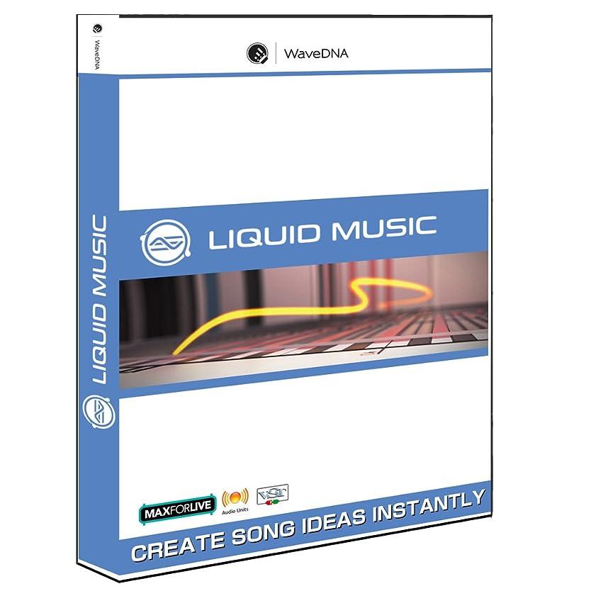 安全群がるフライトWaveDNA プラグインソフト Liquid Music