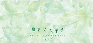 ミドリ 一筆箋 森色ノキモチ20412006
