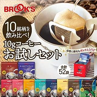 モカ コーヒー ドリップ ドリップバッグ ドリップバッグコーヒー ドリップコーヒー ドリップパックコーヒー 珈琲 10g お試しセット 10種類 52袋 ブルックス BROOK'S