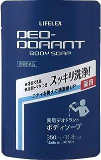コーナン オリジナル LIFELEX 薬用デオドラント ボディソープ詰替 350ml