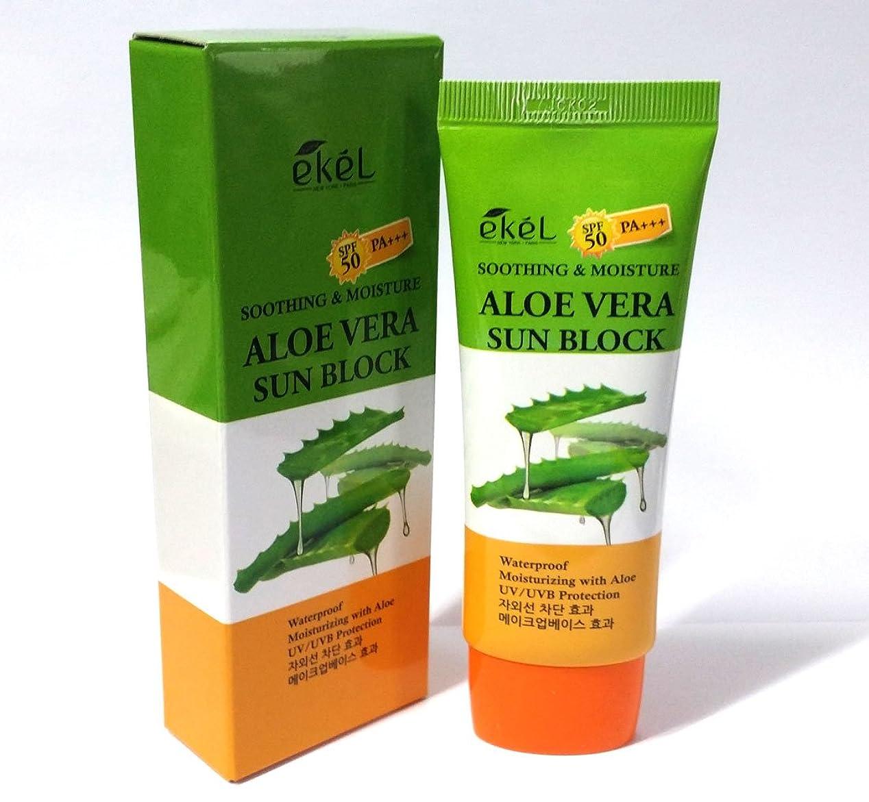 セミナー熱意良さ[Ekel] UVスムージング&モイスチャーアロエベラサンブロックSPF 50 PA +++ 70ml / UV Soothing & Moisture Aloe Vera Sun Block SPF 50 PA +++ 70ml/ スーミング、防水、プライマー/韓国化粧品 / Soothing, Waterproof, Primer/Korean Cosmetics (1EA) [並行輸入品]