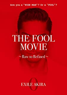 THE FOOL MOVIE ~Raw to Refined~(DVD) EXILE AKIRA (出演)
