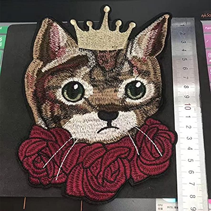 Cat with Crown and Roses Patch Embroidered Applique Iron On Sewing Accessories