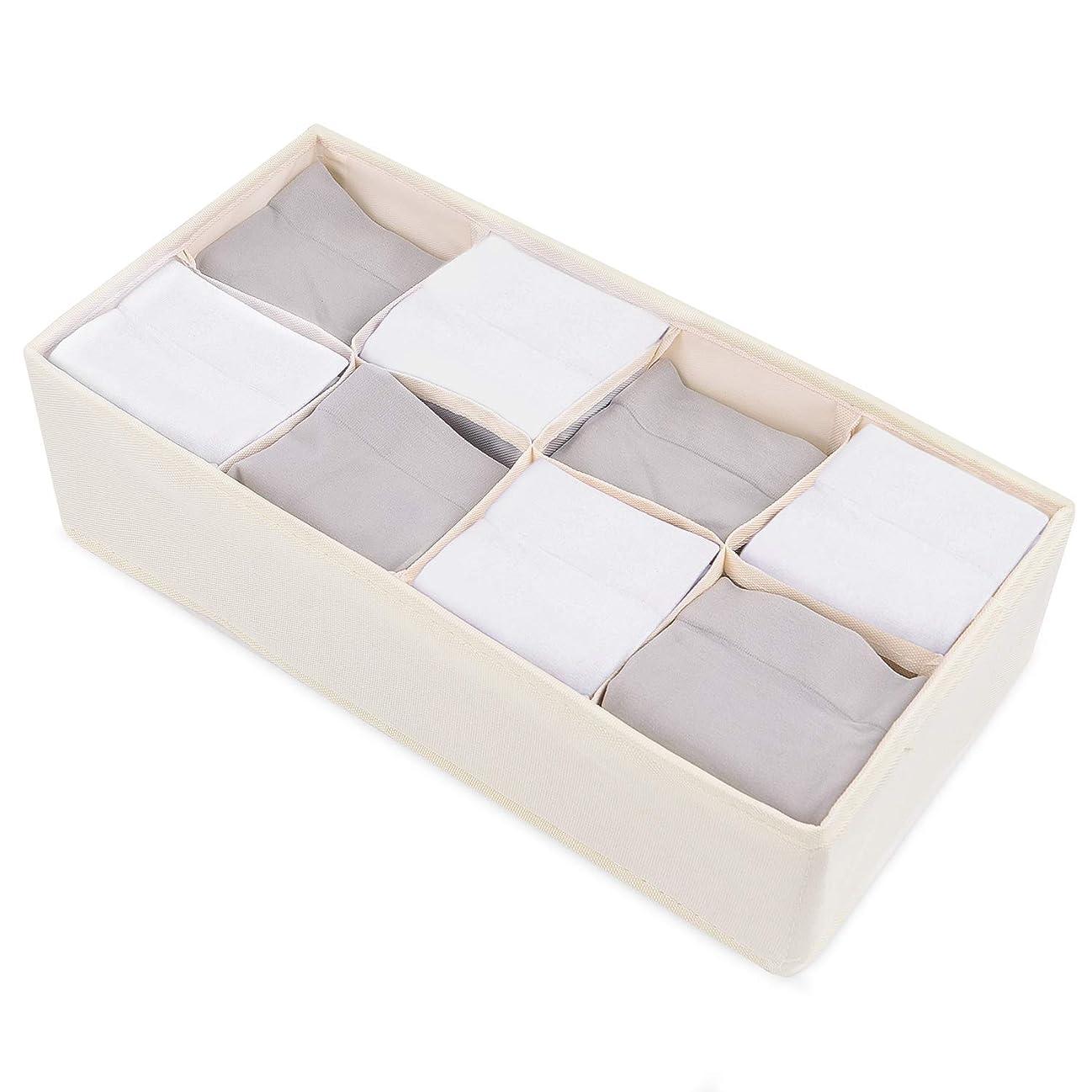 貢献する罹患率性能POTOLON 収納ボックス 下着収納 仕切りケース 下着 靴下 パンツ ブラジャー 収納 セット (8ボックス)