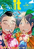 COMIC it vol.16 (it COMICS)