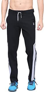 Azani Cooldown Trackpants - Cotton Fleece Sweatpants - Lightweight & Moisture Wicking with a Tapered Fit
