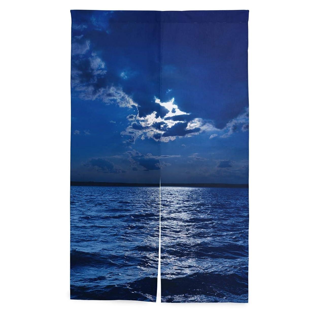 放送願うパレードSUKAU のれん ロング 暖簾 ハワイ 海 空 かわいい 洗濯可 突っ張り棒付き 幅86cm×丈143cm
