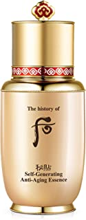 THE HISTORY OF WHOO Bichup Jasaeng Self-generating Anti-aging Essence, 50 g.