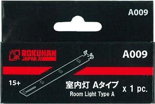ロクハン Zゲージ A009 室内灯 Aタイプ (1本入り)