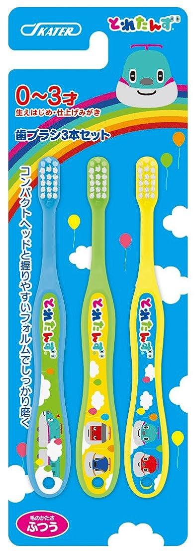 絡み合い問い合わせ現実SKATER 歯ブラシ 幼児期用 (0-3才) 毛の硬さ普通 3本組 とれたんず TB4T