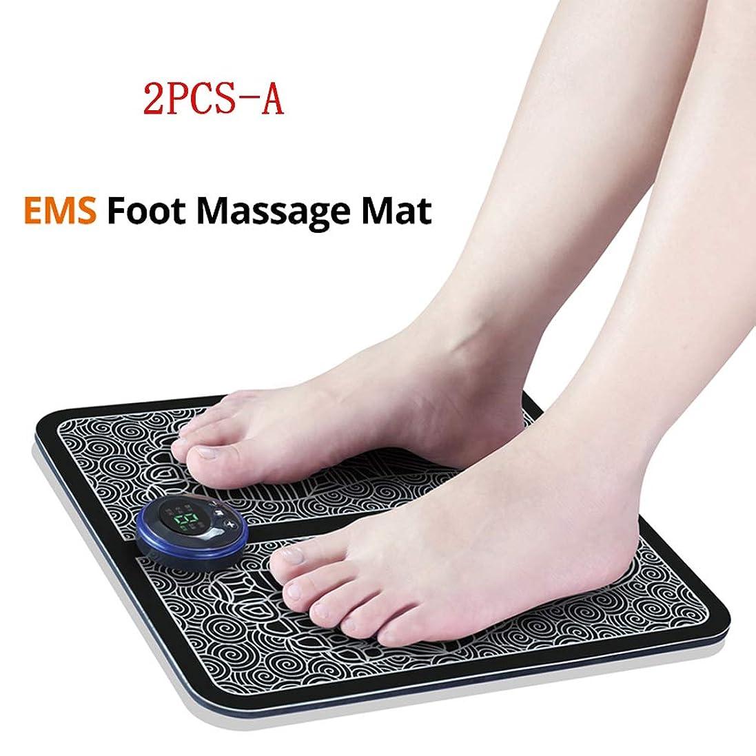 ピース支配的移行EMSスマートフットマッサージパッド、フットマッサージャー、足指圧療法、血液循環の促進、筋肉痛の緩和、男性と女性用、2個,A