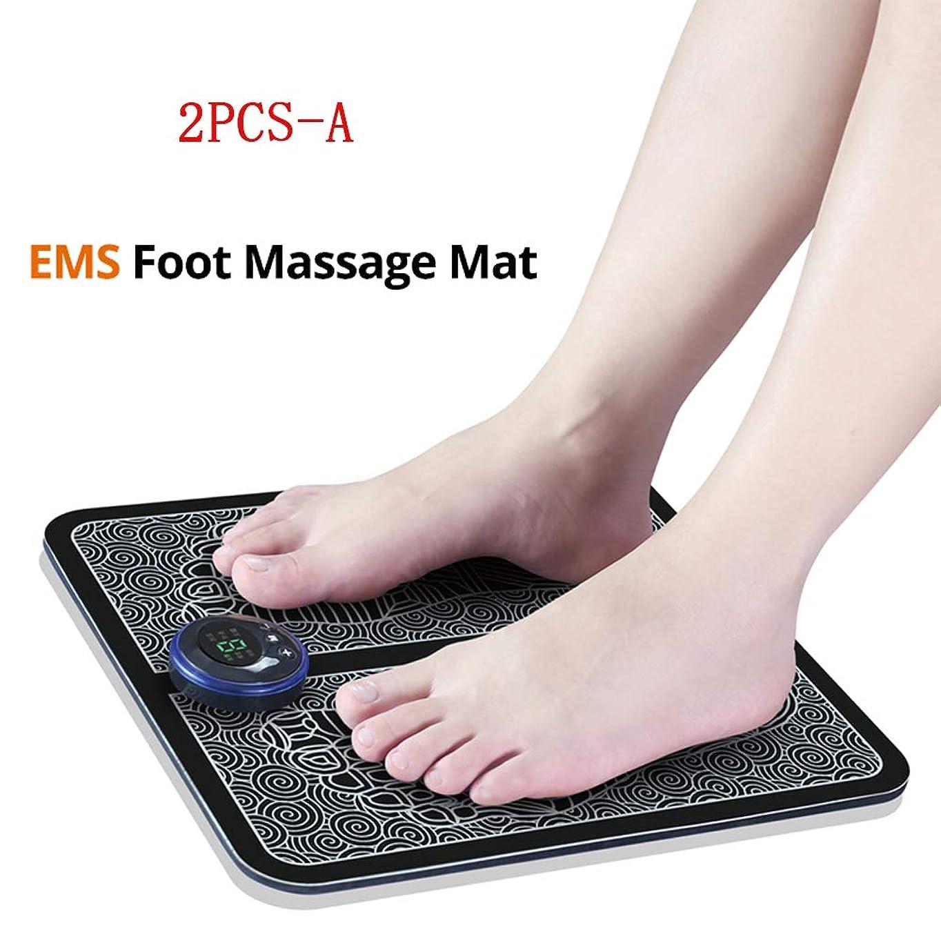 専ら熟した摩擦EMSスマートフットマッサージパッド、フットマッサージャー、足指圧療法、血液循環の促進、筋肉痛の緩和、男性と女性用、2個,A