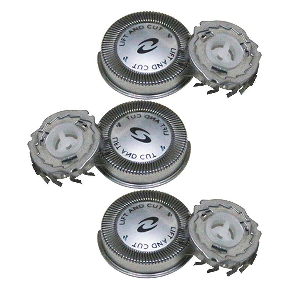 構造的挑発する受取人3PCS交換用 フィリップスシェーバー 替刃 シェービングヘッド シェーバー ヘッド 安全で快適なヘッド フィリップスカミソリHQ3シリーズHQ30/HQ32/HQ33/HQ36/HQ300に適応