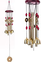Lilone Pipe and Bell Wind Chimes for Home   Jingle Good Sound   Multi Color   24 Inch Long