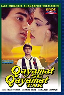 Best qayamat se qayamat film Reviews