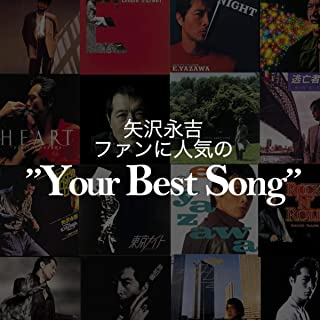 Your Best Song