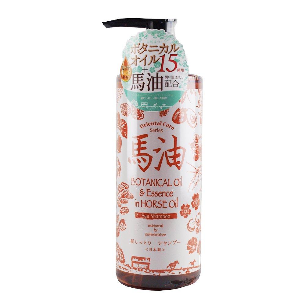 Mabo Horse San Jose Mall Oil Shampoo Botanical Over item handling ☆ 600ml