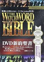 DVD新約聖書プラチナバージョン 12巻セットDVD24枚