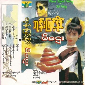 Mi Htay