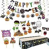 ハロウィン飾り付け セット 装飾 ガーランド 壁 ハロウィン キャラクターハロウィングッズ パーティー デコレーション 飾り付け ハロウィン ケーキ 飾り お菓子 飾り付け 飾り付けセット