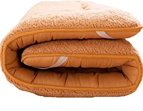 Japanese Tatami Floor Mattress, Thicken Foldable Non-Slip Tatami Floor Mat Soft Comfortable Student Residences Home Bed Fu...