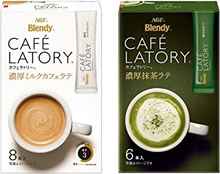 Blendy Cafe Latory Assortment 2.8oz 2Types Japanese Instant Latte AGF Ninjapo