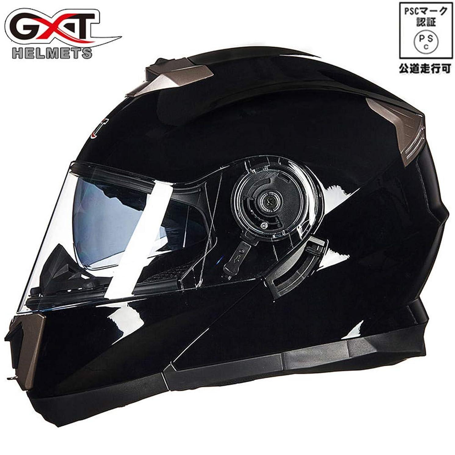 吸収するモンスター軍艦システムバイクヘルメット フリップアップヘルメット9色 【PSC規格認定】男女通用バイク ヘルメット フルフェイス ジェットヘルメット ダブルシールドヘルメット バイクおしゃれ GXT160 (艶有りブラック, M:55-57cm)