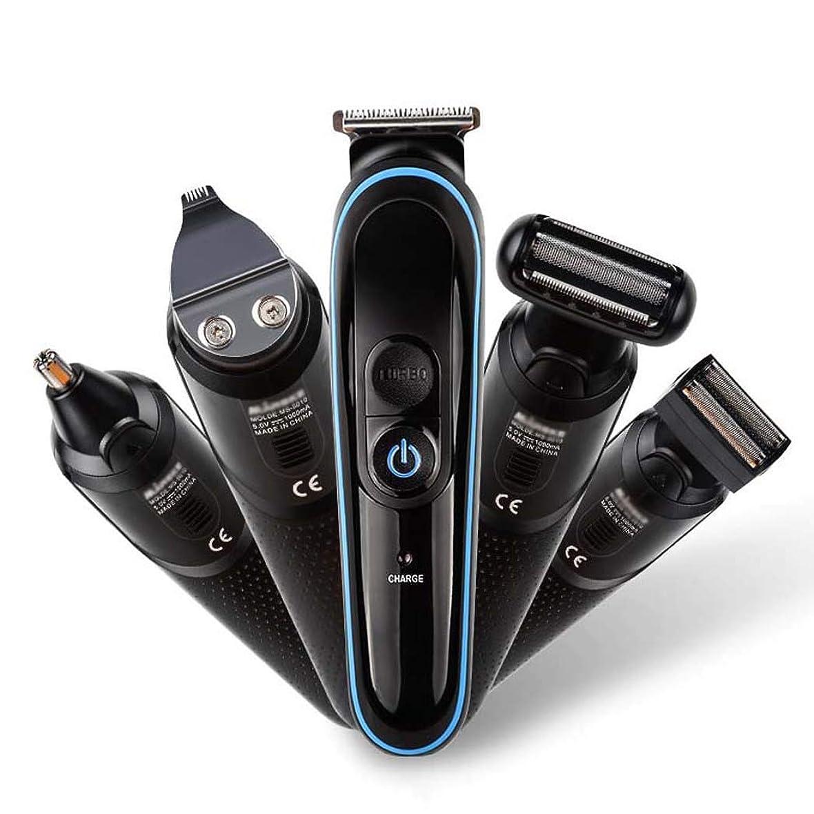 電気脱毛器マルチファンクションセットは、ノイズリダクションデザインブラックと充電式鼻毛シェービングレタリングヘアクリッパーが含まれています