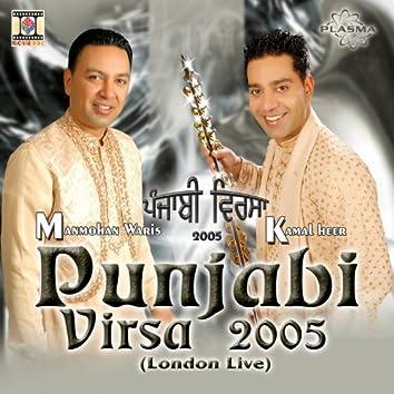 Punjabi Virsa 2005 (London Live)
