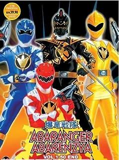 Abaranger Abarenzya (TV 1 - 50 End) DVD