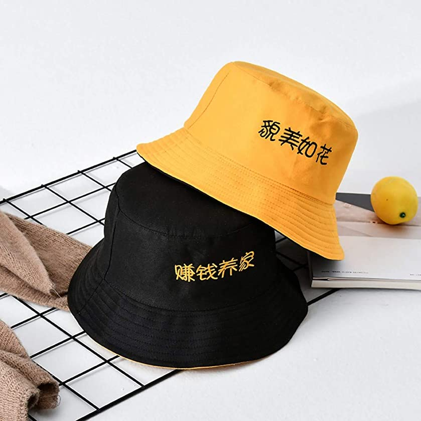 JHZYFM Fisherman Hat Bucket Cap Small Fresh Wild Hat Female Korean Version of The Double-Sided Wear Casual Basin Cap Student Literary Fisherman Hat Sun Visor