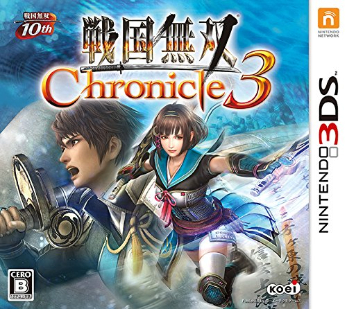 SENGOKU MUSO (Samurai Warriors) Chronicle 3 (first inclusion benefits (DLC hero character 'Santa' costume) included)