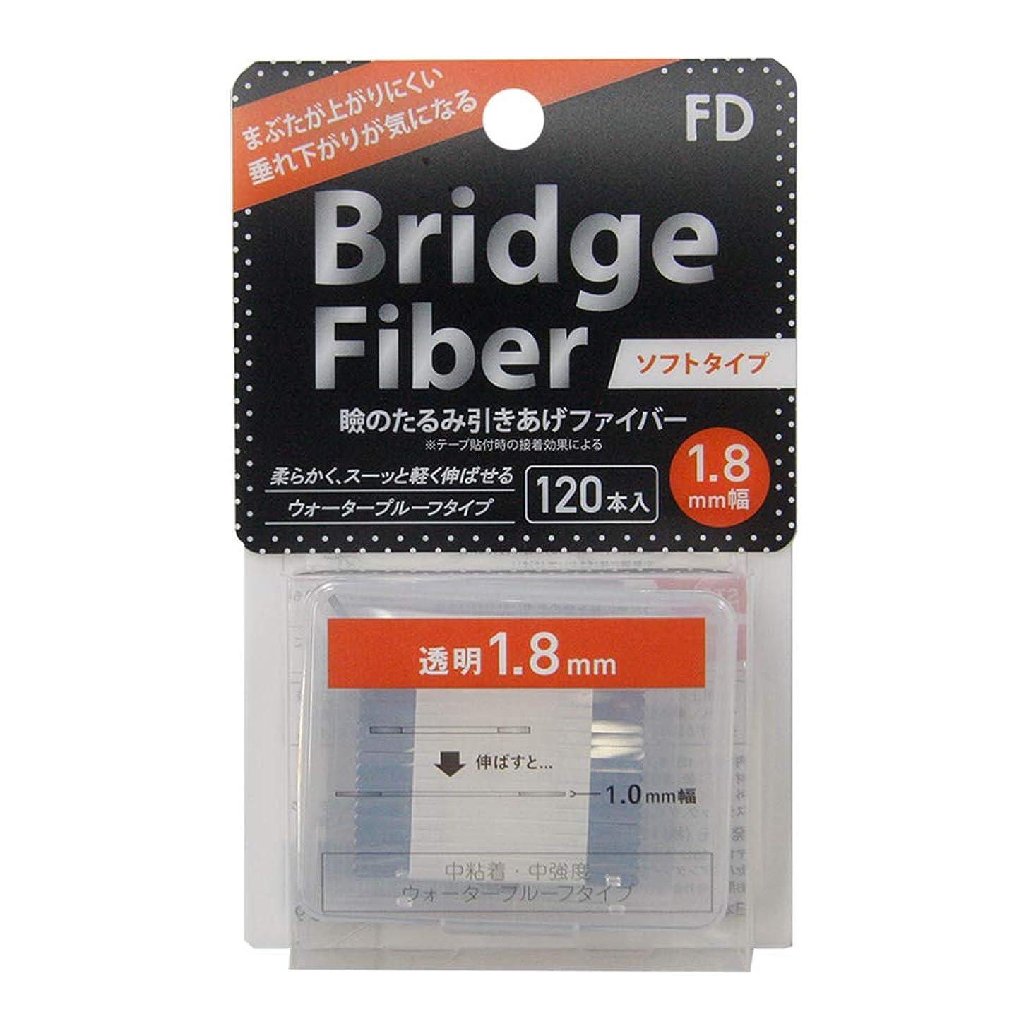 十一満州曇ったFD ブリッジソフトファイバー 眼瞼下垂防止テープ ソフトタイプ 透明1.8mm幅 120本入り
