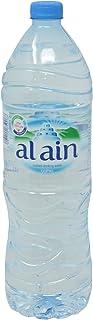 ALAIN Bottled Drinking Water - 1.5 litres
