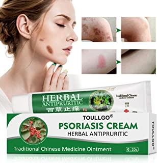 Psoriasis Cream, Psoriasis Treatment, Seborrheic Dermatitis Cream, Chinese Herbal Ointment for Psoriasis, Dermatitis, Eczema and Pruritus, 20g